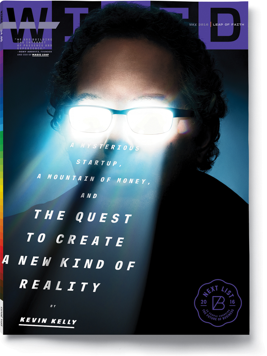 wired 2016 cover for vr
